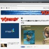 Featuring article by Kotaku.jp