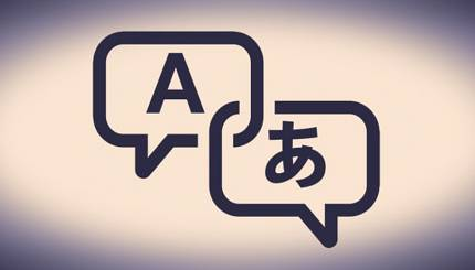 How to add a translation or a correction